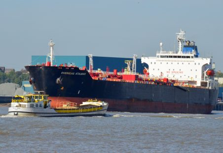 OVERSEAS ATALMAR leaving the Thames