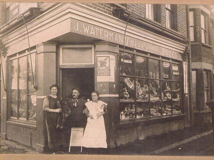 Waterman's Universal store