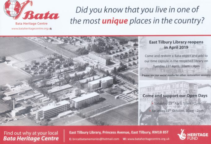 Bata Open Day